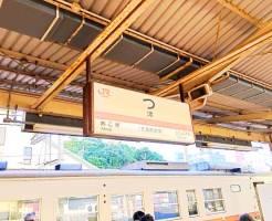 三重県 津駅