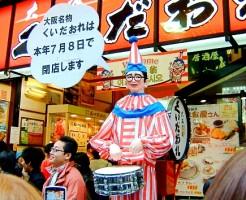 大阪のデカ盛り店特集★食べ切れるわけない10食