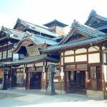 愛媛県の温泉ランキング★地元民おすすめTOP10