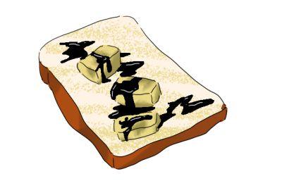 信玄餅トースト