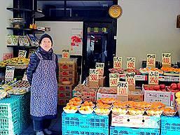 キラキラ橘商店街 町保