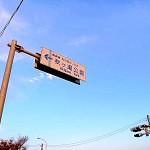 埼玉県最強危険心霊スポット★行ってはいけない10選