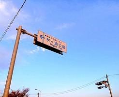 埼玉の心霊スポット★絶対行ってはいけない10の場所
