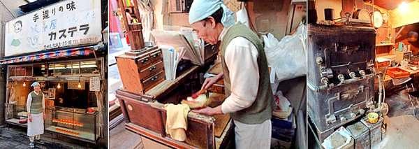 ハト屋パン店(キラキラ橘商店街内)