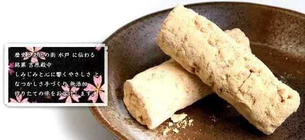 水戸藩の味、吉原殿中