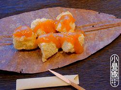 埼玉のB級グルメ④ポテチより美味しい「みそポテト」