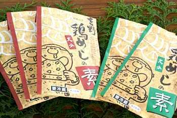 吉野鶏飯の素