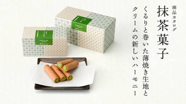 京都お土産ランキング⑤祇園辻利のつじりの里〜くるんと可愛い抹茶のお菓子〜