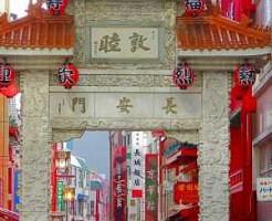 神戸のデートスポット③日本三大チャイナタウンの1つ!南京町