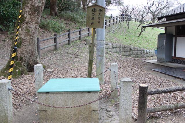 大阪最強危険心霊スポット⑥楠木正行の首が洗われた場所、首洗い井戸