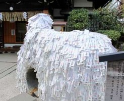 京都パワースポットランキング⑦ 安井金比羅宮~あらゆる悪い縁を切り、良縁を結ぶ!~