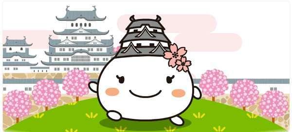 姫路のお土産10.しろまる姫グッズ