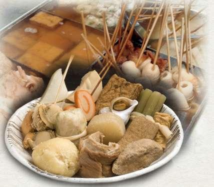 石川県名物&グルメ③1年中食べます!金沢おでん