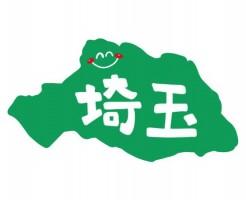 かわいい埼玉弁♥キュンとくる方言のセリフ10選