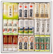 宮城県のお土産⑤アレンジも自在!白石温麺(うーめん)