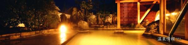 新潟県温泉ランキング④新潟美人の温泉!月岡温泉