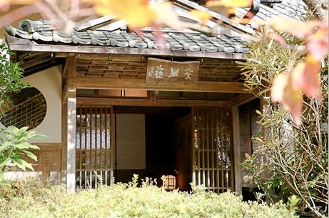 京都ディナー①多くの文化人に愛されたお店「美山荘」