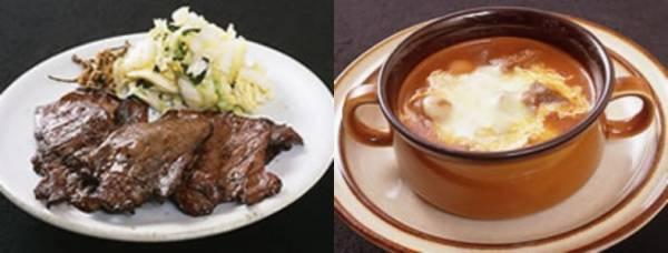 仙台の牛タンランキング⑨「おやま」牛タンをゆったりと味わえるお店
