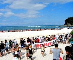 和歌山県のイベント情報★家族でデートでおすすめ10選 熊野水軍埋蔵金探し