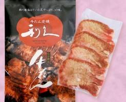 お土産人気ランキング⑥仙台が発祥「牛タン」