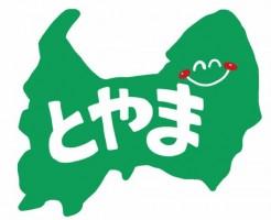 かわいい富山弁の告白♥キュンとくる方言のセリフ10選