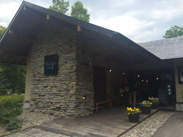 函館デートスポットランキング8.湖上のレストラン「ターブル・ドゥ・リバージュ」1