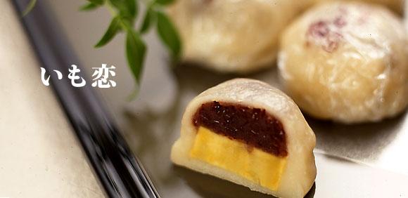 川越名物グルメ①寒い日の食べ歩きにベスト!「いも恋(菓匠 右門)」
