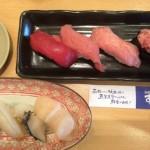 北海道函館の回転寿司ランキング★地元民おすすめ10選