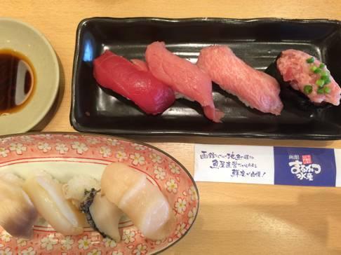 函館回転寿司ランキング5.実は穴場の「まるかつ水産 柏木店」