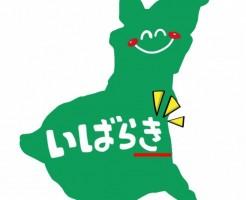 茨城県民のテンションが上がるあるあるネタ10選