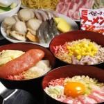 浅草のもんじゃ焼きランキング★地元民おすすめ10選