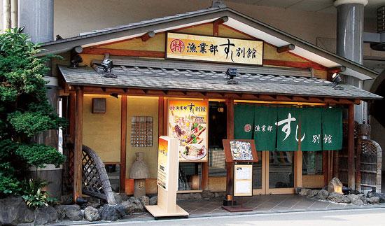 仙台寿司ランキング⑧寿司で飲み会も!まる特漁業部 すし別館