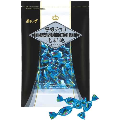大阪お土産ランキング⑦新鮮な一粒!?呼吸チョコ