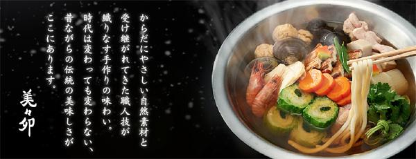 大阪名物グルメ③すき焼きでうどん?美々卯のうどんすき