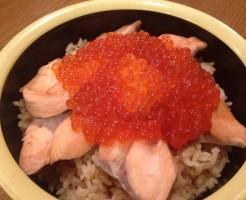 仙台寿司ランキング③郷土料理「はらこめし」ならここ!あら浜 本町店