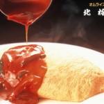 これぞ大阪名物グルメ★地元民おすすめの食べ物10選
