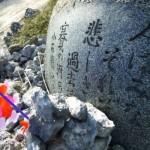 青森県最強危険心霊スポット★行ってはいけない10選
