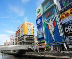 大阪観光スポットランキング★地元民おすすめ10選