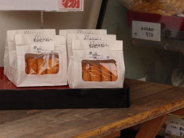 川越お土産ランキング⑧ヘルシー志向「おからドーナツ」(安国屋)