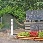 北海道最強危険心霊スポット★行ってはいけない10選