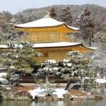京都で金閣寺観光に行く前に知っておきたい10のこと