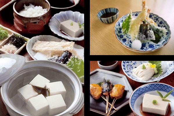 京都府湯豆腐ランキング⑧自然に囲まれてお豆腐三昧「京湯どうふ 喜さ起」