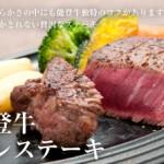 石川県能登牛グルメランキング★地元民おすすめ10選