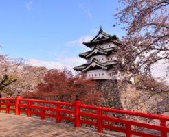 青森県デートスポットランキング②日本一綺麗な桜の名所!弘前城