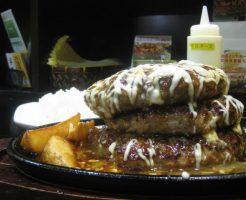 東京超大盛りデカ盛りグルメ②コスパ最強!デミソースが美味い!「三浦のハンバーグ」