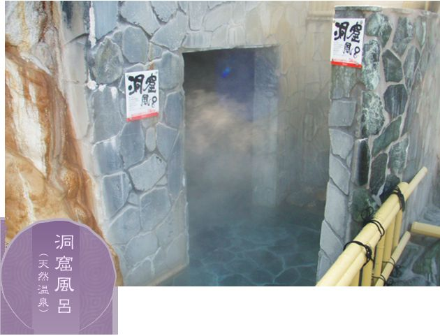 奈良温泉ランキング⑦37種類の湯船を堪能「虹の湯 西大和店」