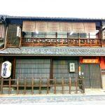 京都は伏見観光スポットランキング★地元民おすすめ10選