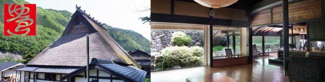 京都府ぼたん鍋ランキング②山の隠れ家で非日常空間を「ゆるり」