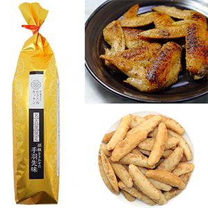 愛知県お土産ランキング⑩かきたねキッチン名古屋限定「こしょうをきかせた手羽先味」