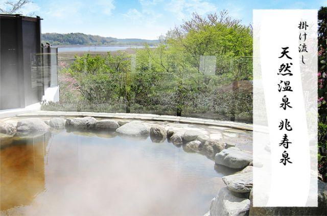 筑波山日帰り温泉ランキング⑨牛久沼を眺めてレジャーに、ホテルレイクサイドつくば